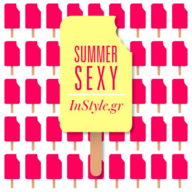 Summer Sexy: Το InStyle σας δείχνει πώς να νιώσετε όμορφα με τον εαυτό σας