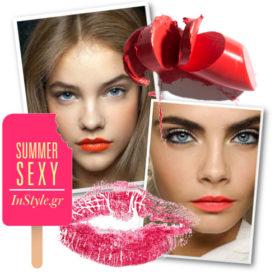 Flaming lips: Τα πιο καυτά καλοκαιρινά χρώματα για τα χείλη