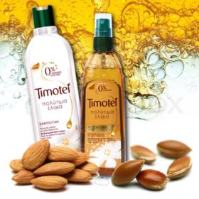 Η Timotei κάνει ένα πολύτιμο δώρο στα μαλλιά μας