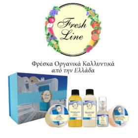 Ανακαλύψτε το Ελληνικό γαλάζιο παρέα με τη Fresh Line