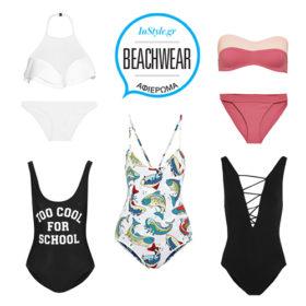 Luxury swimwear: Βρήκαμε τα ωραιότερα μαγιό στα οποία αξίζει να επενδύσετε
