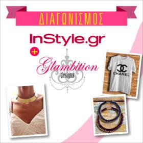 Διαγωνισμός InStyle.gr: Κερδίστε χειροποίητα κοσμήματα και μοναδικά t-shirts από τη φίρμα Glambition