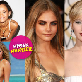 Οι stars με τις γυμνές φωτογραφίες μηνύουν τη Google για 100 εκ. δολ.