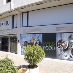 Τα Marks & Spencer καλωσορίζουν ένα ακόμη κατάστημα M&S Food