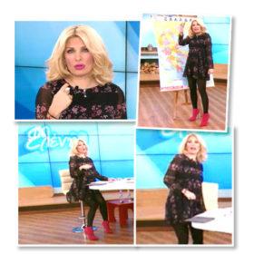 Τι φόρεσε η Ελένη Μενεγάκη σήμερα;