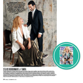 Designer & Star Muses: Ο Stelios Koudounaris και η Τάμτα μιλούν για τη συνεργασία τους