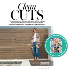 Clean cuts: Δείτε το σπίτι της σχεδιάστριας των Wildwood