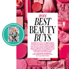 Best Beauty Buys: Δείτε τα καλύτερα προϊόντα αντιγήρανσης που επέλεξαν οι ειδικοί