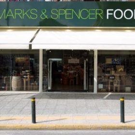 Marks & Spencer Food: Καινούριο κατάστημα στα Βριλήσσια!