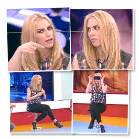 Τι φόρεσε η Ντορέττα Παπαδημητρίου στην εκπομπή Όλα Παίζουν;