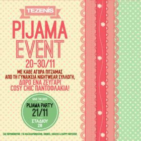 Tezenis Pijama event: Μη χάσετε το μοναδικό event της γνωστής εταιρείας
