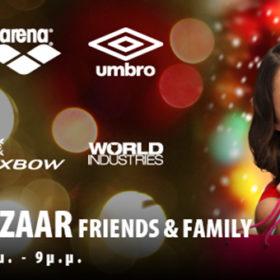 Χριστουγεννιάτικο Bazaar με εκπτώσεις 90%