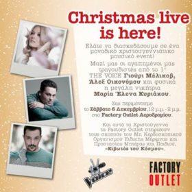 Χριστουγεννιάτικο live με τους πιο αγαπημένους καλλιτέχνες του The Voice Νο.1