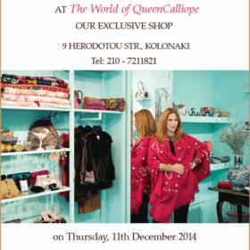 The world of Queen Calliope: Το πιο βασιλικό bazaar