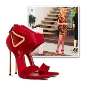 Red hot! Ξέρουμε όλες τις λεπτομέρειες για το σημερινό Outfit της Κωνσταντίνας Σπυροπούλου