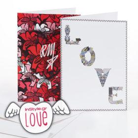 Στις 14 Φεβρουαρίου χαρίστε μια κάρτα με designer υπογραφή