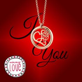 Το κρεμαστό της Oxette είναι το δώρο που θέλουμε για τη γιορτή των ερωτευμένων