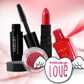 Happy Valentine's Day από τα Inglot!