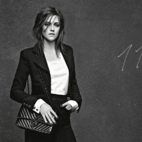 Οι νέες τσάντες της Chanel είναι ακόμα πιο όμορφες από αυτές που ξέραμε