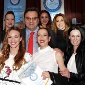 Η Oriflame τιμήθηκε από την Εθνική Ολυμπιακή Ακαδημία