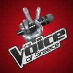 the voice, afisa, homepage image