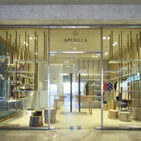 Το ωραιότερο ελληνικό concept store βρίσκεται πλέον στη Χαλκιδική