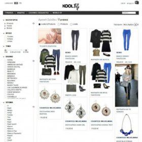 Ποιο από τα 4 καλύτερα fashion e-shops του κόσμου είναι ελληνικό;