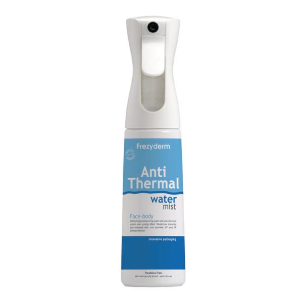 AntiThermal_WaterMist