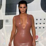 Kim Kardashian, latex forema, egimosini