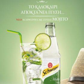 Drinking Schweppes Mojito Flavor: Το καλοκαίρι έχει άρωμα θάλασσας το πρωί και γεύση cocktail το απόγευμα