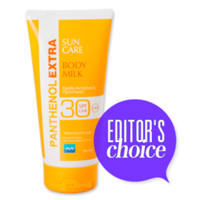 Editor's Choice: Το αντηλιακό σώματος που ομορφαίνει το δέρμα