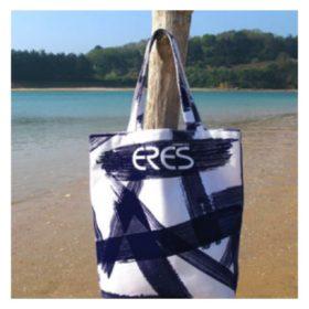 Αποκτήστε δωρεάν μια επώνυμη τσάντα για την παραλία