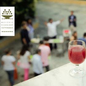 Είστε λάτρης του κρασιού; Αυτό είναι το event που πρέπει να παρευρεθείτε