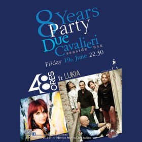 Save the date: Εσείς θα χάσετε το πιο καλοκαιρινό πάρτι της Αττικής;