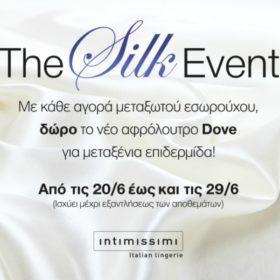 Η Intimissimi, σε συνεργασία με το Dove, έχει την καλύτερη προσφορά