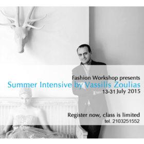 Μετατίθεται για τον Σεπτέμβρη ο διαγωνισμός για το Summer Intensive Course του Fashion Workshop
