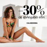 calzedonia sales