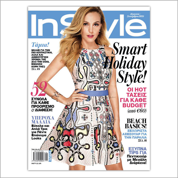 InStyle Newsstand Promo 600x600cover22