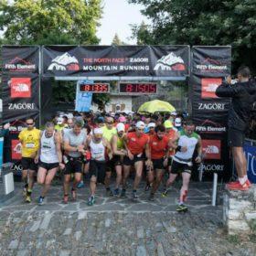 «The North Face Zagori Mountain Running 2015»: Με απόλυτη επιτυχία ολοκληρώθηκε η μεγαλύτερη γιορτή του ορεινού τρεξίματος