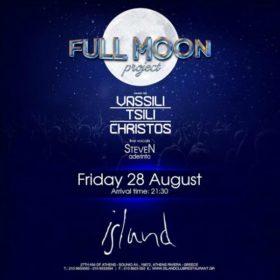 Full Moon Project: Tο πιο hot party της Αθήνας για να αποχαιρετήσετε τον Αύγουστο με τον καλύτερο τρόπο
