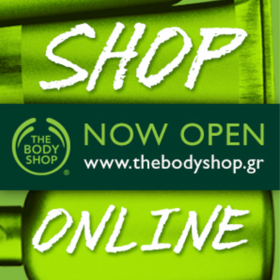 Breaking News! Ανακαλύψτε το νέο e-shop του The Body Shop