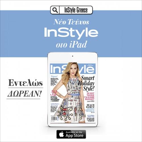 f833587c334a 10 λόγοι για να κατεβάσετε εντελώς δωρεάν το νέο τεύχος του InStyle στο  tablet