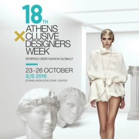18th Athens Xclusive Designers Week: Η ελληνική εβδομάδα μόδας επιστρέφει και έχουμε όλες τις λεπτομέρειες