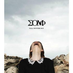 ΣΟΜΦ: Γνωρίστε την ταλαντούχα σχεδιάστρια που βρίσκεται πίσω από το επιτυχημένο, ελληνικό brand