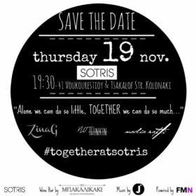 SOTRIS: Ένα τέλειο fashion event διοργανώνεται στο κέντρο της πόλης