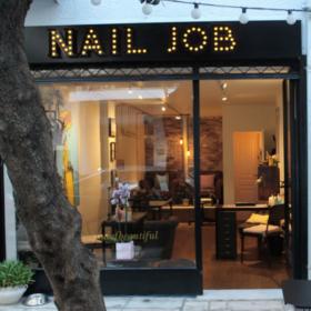 Nail Job: Αυτό είναι το νέο beauty hot spot