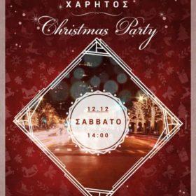 Christmas Street Party: Αυτό είναι το πιο μαγευτικό street party της χρονιάς
