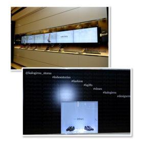 Καλογήρου: Είσοδος στη νέα εποχή με τις σούπερ interactive βιτρίνες