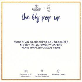 The big pop up: 85 δημιουργοί από την Ελλάδα συμμετέχουν σε ένα μοναδικό pop up store στην Ελβετία