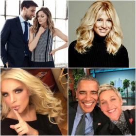Celebrity News 13/02/2016: Αυτά είναι τα νέα που πρέπει να ξέρετε σήμερα